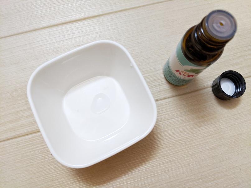 ハッカ油のお風呂で使った02_ハッカ油は無職透明