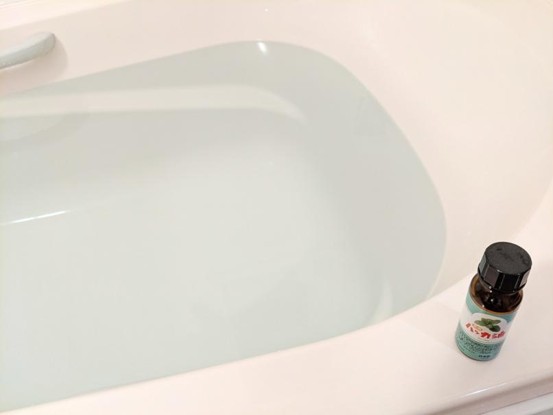 ハッカ油のお風呂で使った03_香りと涼しさで湯上りが爽快