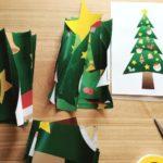 ペットがいても飾れる、貼るクリスマスツリーを作ってみた